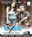 Ayan Tamil Movie High Quality mp3 Songs Listen and Download Music ...