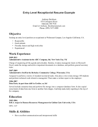 Example Resume     Top Resume Objectives Examples  qualifications     Binuatan