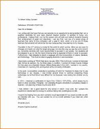 Resume Cover Letter Examples Cover Letter Example Teaching Images Cover Letter Ideas