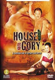 House Gory 2005