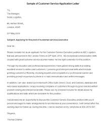 Examples Of Application Letters For Employment Pdf Cover Letter       professional cover letter sawyoo com