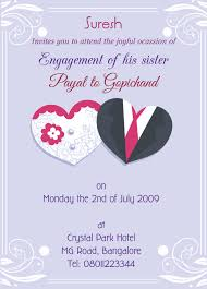 Reunion Cards Invitation Example Two Rings Photos With Engagement Invitation Card Ideas For
