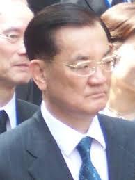 Lien Chan