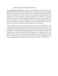 Help Writing A University Essay College english essay writing service