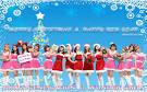 คำอวยพรวันคริสต์มาส 2556 คำอวยพรวันคริสต์มาสภาษาอังกฤษ วัน ...