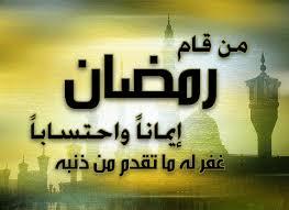 رمضان كريم على احلى الاعضاء Images?q=tbn:ANd9GcTb30Gy8n8CYjMz3BSg3dVgZDLDdvXn4q6P-9hWc38FcbVFnhGJaw