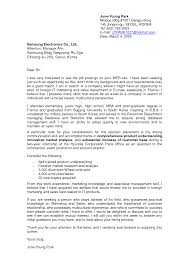 Letter Of Introduction Teacher  example cover letter for teaching     Letter of Introduction Template