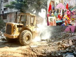 பாகிஸ்தானில் , ராமர் கோவிலை இடித்து தள்ளிய வன்முறை கும்பல்