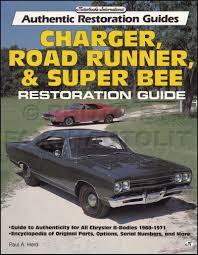 1968 dodge charger coronet dart repair shop manual original