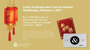 Lucky Color Of The Year 2017 Contest Celebrate The Year Of The Rooster At Metropolis At