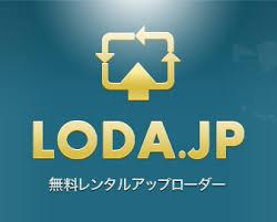http://loda.jp/