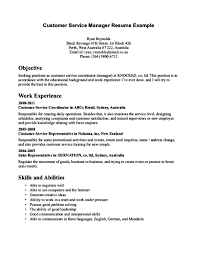 Academic resume phd application