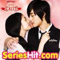 ขาย ขายซีรีย์เกาหลีช่อง 7 Playful Kiss จุ๊บหลอกๆ อยากบอกว่ารัก ...