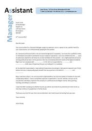 Bank branch manager experience letter In this file  you can ref experience  letter materials for     Pinterest