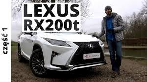 lexus rx 200t engine lexus rx 200t 238 km 2016 test autocentrum pl 254 youtube