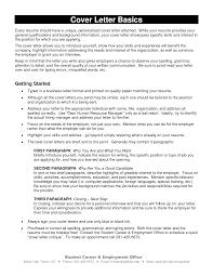 objective essay example Horizon Mechanical