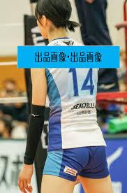 宮下遥|Twitter