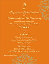 English Invitation Card Free Printable Baby Shower Invitations Alesi Info