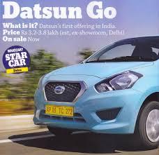 nissan juke olx kenya eon u2013 page 2 u2013 best selling cars blog
