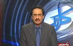 Kal Tak with Javed Chaudary 23 Oct 2012