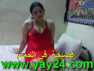chouha 9hab maroc