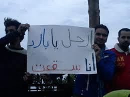 نكات المصريين فى التحرير // التظاهرات الأظرف بتاريخ السياسة!! Images?q=tbn:ANd9GcTd_XRY80Krk5YRVcAP0TTz-ymDxL0YBz286SyfmK3i4evxlVVu&t=1