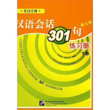 Online Buy Wholesale speech books from China speech books