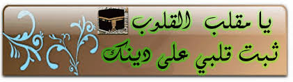 السلفيه والهجوم عليها.. منتهى الصراحه مع للشيخ محمد حسان.. على قناه الحياه 2 Images?q=tbn:ANd9GcTeN2zPR0HNM1Q3QYZ0HtF7kkLzj7nrnX-6JHIU84XSnk09DMDm
