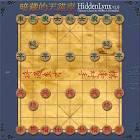 Download game cờ <b>tướng</b> Chinese chess dành <b>cho</b> PC | Game - Công Nghệ
