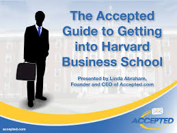 applying to harvard business u2013 a how to guide the gmat club