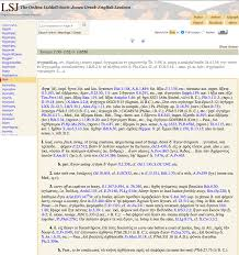 Thesaurus Assistant Review Thesaurus Linguae Graecae Society For Classical Studies