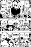 One Piece 692 TH: นักฆ่าจากเดรสโรซ่า มาแล้ว !!! อ่านคนแรก ? +++ ...