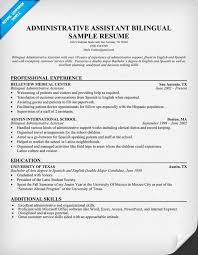 Executive Assistant Job Resume by 8 Best Images Of Administrative Assistant Job Description Resume