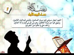 تواقيع رمضانية بطريقة جد مميزة Images?q=tbn:ANd9GcTgM9sUr4GZ0JyB_Ntep2S2c5upmuRk_UnroWsMJ5pLEbqeM_Z0yWnti614vg