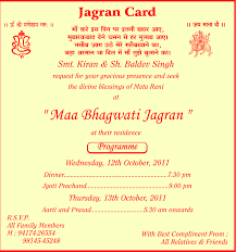 Retirement Function Invitation Card Invitation Card Matter For Retirement Party In Hindi U2013 Wedding