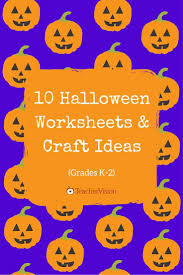 Halloween Witch Craft Ideas by 104 Best Halloween Teaching Ideas Images On Pinterest Teaching