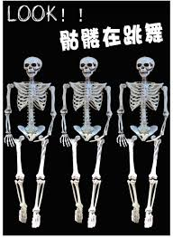 halloween skeletons decorations online get cheap plastic halloween skeletons aliexpress com