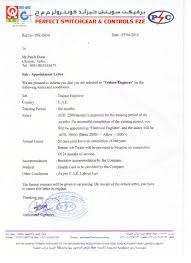 Appointment Letter Sample For Subcontractor Refinery Inspector Cover Letter
