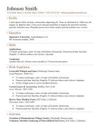 t resume cover letter Willow Counseling Services