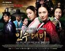 ซีรีย์เกาหลี : Queen Insoo   หนังใหม่ ละครเกาหลี ซีรีย์เกาหลี us