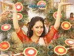Bengali Boudi Sey Wallpapers Rainpow   Filmvz Portal