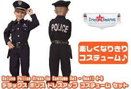 Security Guard Halloween Costume Auc Roadster Rakuten Global Market Dress America Deluxe