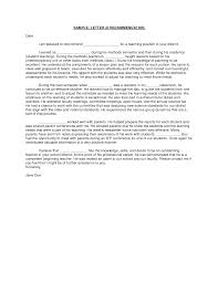 Sample Reference Letter Format For A