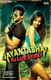 Jayanta Bhai Ki Luv Story (2013) Online Watch