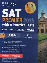 sales of textbooks education u0026 training