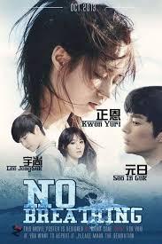 """Yuri le hace a Seo In Guk orejas de conejo en el plató de """"No Breathing"""" Images?q=tbn:ANd9GcTiB4QOZ7W8lqB1Vg--I9sPMDTsTFihA1RCYQ7CRvN1GUW6hV_nPg"""