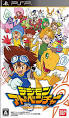 Digimon Adventure (English Patched v4.1) PSP ISO Download Game PSP ...