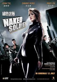Naked Soldier (2011) [Vose]