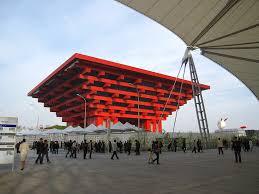 Exposition universelle de 2010