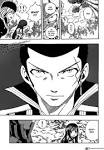 Tip: Click on the Fairy Tail 213 manga image to go to the next page. - fairy-tail-1546775